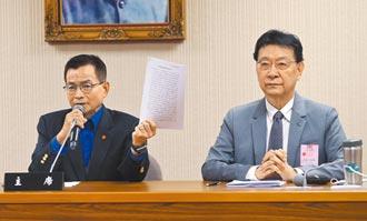 趙拒接中評委聘書 選黨主席機率低