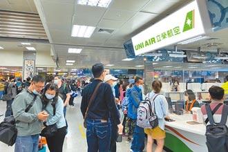 霧鎖金門 近千名搭機旅客受影響