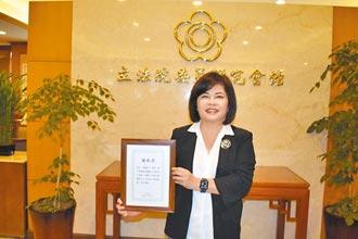 涉誹謗最強村姑 綠委賴惠員遭起訴