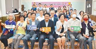 純青學堂課後扶助 延伸至國中