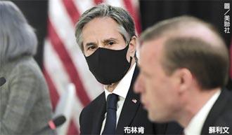 中美對談‧互罵開場-美國國務卿布林肯:中國多項行動威脅全球秩序