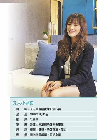 職場達人-天玉集團龍騰建設執行長 黃文柔善用新媒體 行銷更貼近客群