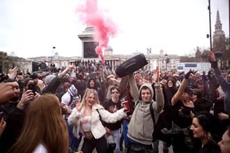 倫敦數千人上街抗議防疫限制  英警逮捕33人