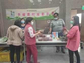 逛農會展售兼免費健檢 台南農會攜手安南醫院社區醫療服務