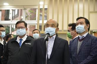 為增加國人信心 蘇貞昌:明天將率先施打疫苗