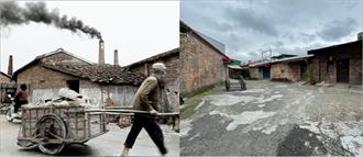 鶯歌百年陶瓷工廠重生 藝術家創生成工作坊