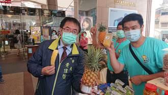 南市30家餐廳簽推鳳梨入菜料理 黃偉哲要遊客聽五月天吃鳳梨