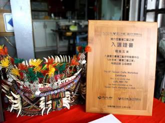 台東之光羅美玉 以刺繡描述魯凱族傳說
