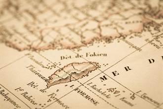 周志怀》海峡两岸机遇需塑造 关系应调整