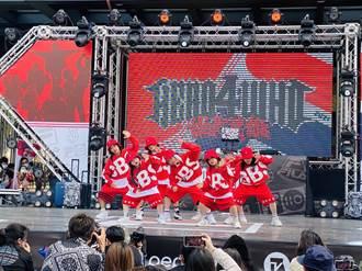 国际街舞大赛决战台中 爆满观眾为选手加油
