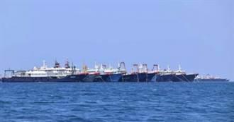 陸逾220艘海上民兵船隻在南海集結 菲軍方抗議並要求撤離