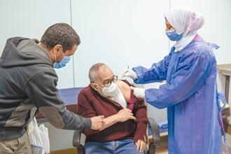 埃及人須自費打疫苗