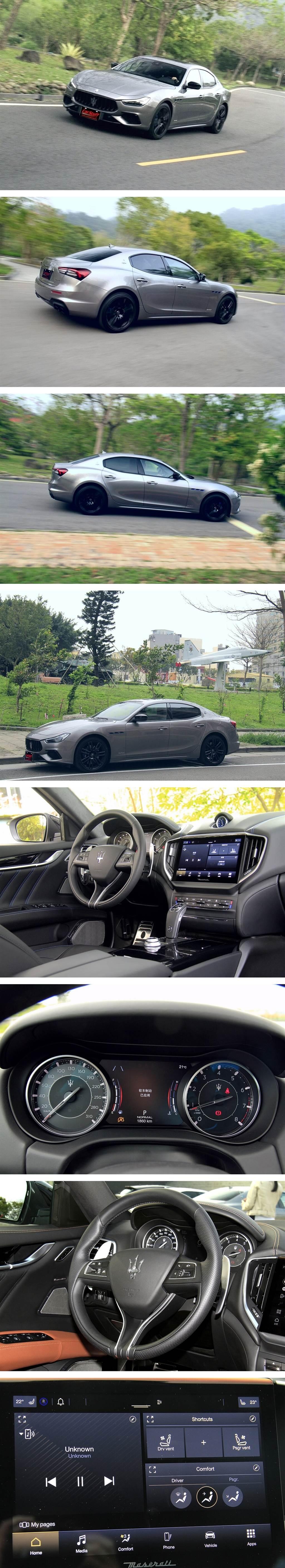 全新UI介面的Maserati Intelligent Assistant (MIA)智能多媒體系統,具備提高十倍的高解析度、處理速度加快四倍的10.1吋觸控螢幕,以及提供無線Apple CarPlay與Android Auto…等軟體,給予駕乘者更為人性化操作體驗。其使用方式就如同智能手機與平板電腦,可增減頁面,並依喜好將所選各項功能以多種格式擺放。