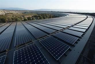 苹果资助绿色债券计画 创造全球再生能源