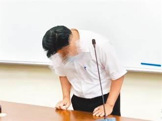 警察兒涉性侵同學2年遭肉搜 《巴哈姆特》堅不刪文遭開罰