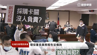 控民進黨疫苗弊案「未遂」 陳玉珍:日後必遭揭發