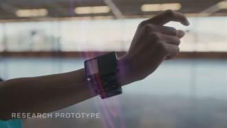 探索AR世界人機互動的未來 Facebook分享腕式互動運算平台