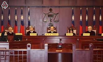 性侵犯強制治療程序違憲 司法院開會擬修法