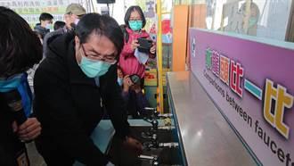 台南儲水剩歷年均值一半 世界水資源日黃偉哲疾呼節水
