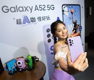 鎖定Z世代 三星推出Galaxy A52 5G防水豆豆機