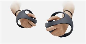 SIE公佈新世代PS VR控制器 持握舒適自由度更高