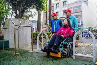 竹北市9座公园设路阻 影响身障族通行权