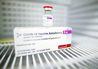 民調:歐洲人民對AZ疫苗信任度降低