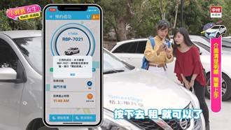 格上Go Smart汽車共享新主張 城市移動更便利