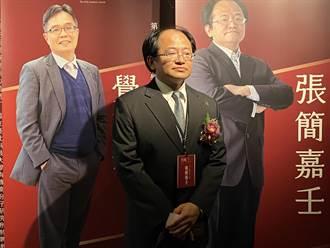 台灣鐵道零組件發展核心人物張簡嘉壬 獲國家產學大師獎