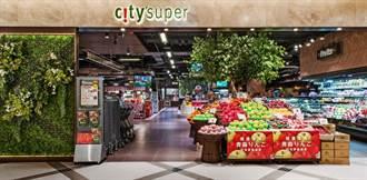 city'super會員日 上百件商品1+1優惠