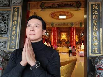 《多情城市》楊三泰回來了 王燦預告會有大事件