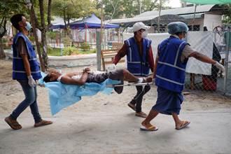 緬甸瓦城示威8人喪命 民眾不懼今晨再集會抗議