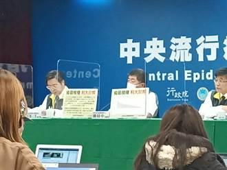 當年國光H1N1疫苗是否做完第3期?楊志良、陳時中隔空槓上