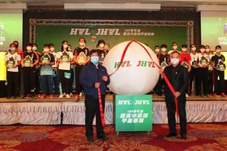 HVL》排球接棒籃球 國、中決賽明起登場