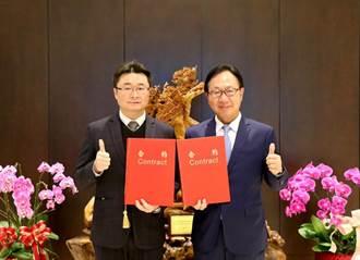 華南銀行力挺中小企業發展 主辦遠信國際資融聯貸