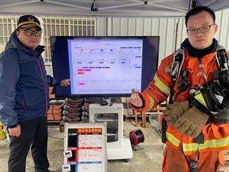 救災新利器 桃市消防局研發救災人員現場管制系統