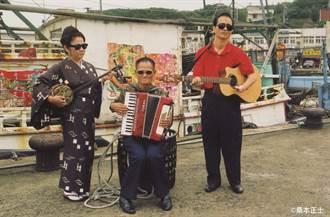 故鄉在何方?沖繩藝術家高嶺剛拍片尋根