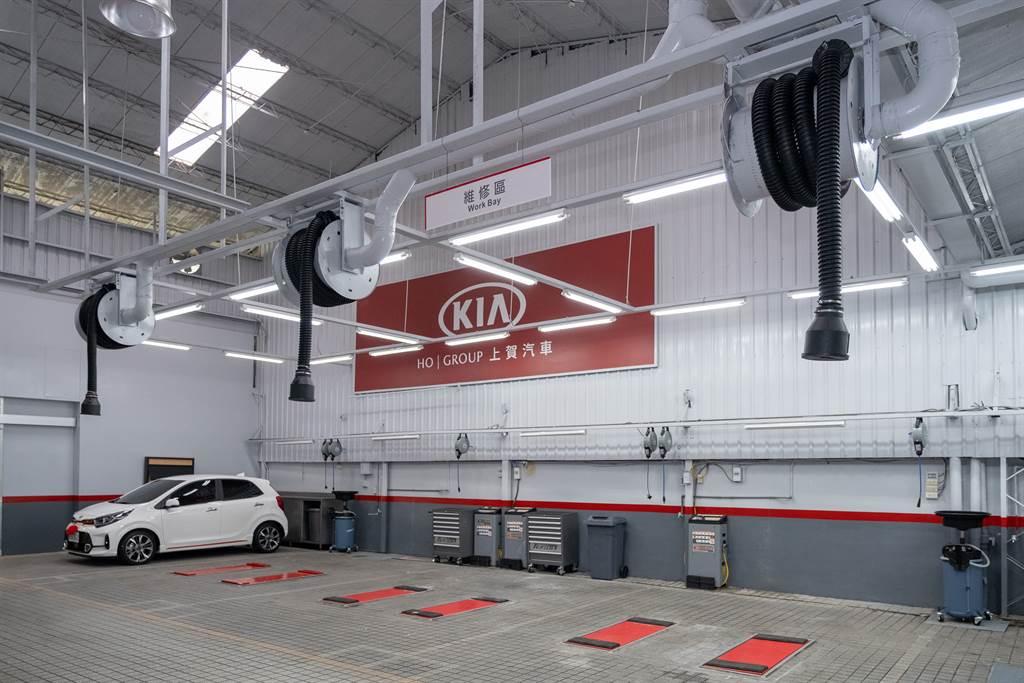 售後保修則以整潔明亮的服務廠保修區為主要設計方向,並設置有車主專屬的客休區,讓每一位KIA車主返廠保養檢修時均感賓至如歸。