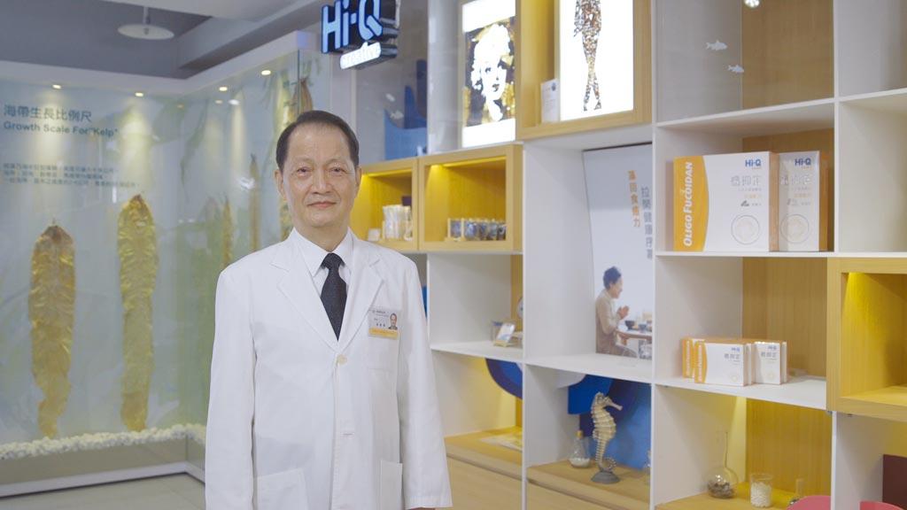 奇蹟醫師陳衛華建議選擇經臨床實證的產品。    圖/中華海洋生技提供