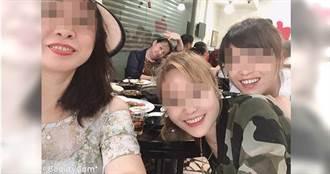 火烤閨密情2/以為在台灣找到知己 陸配遭誘騙投資烤魚店慘負債