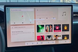 特斯拉「V11」改這樣?!改款 Model S 螢幕介面大翻新,一起來看哪裡不同?