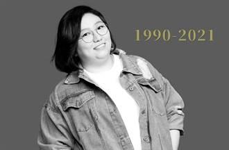 表弟報案消防隊破門掀死訊 30歲女DJ猝逝主因成謎