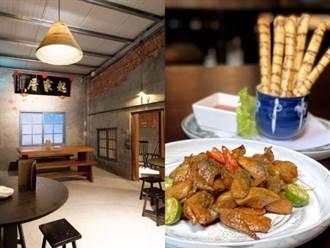 板橋新埔站巷弄美食 五零年代的混血客棧創意料理