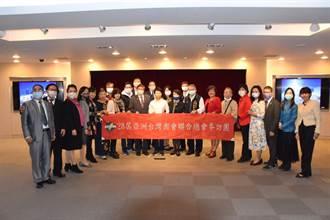 亞洲台灣商會聯合總會拜會 盧秀燕歡迎投資台中