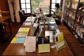 全台密度最高 獨立書店聚落在這裡