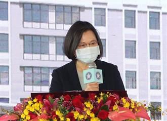 航空醫學大樓動土 蔡英文:軍醫護是確保空防戰力大功臣