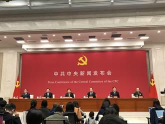 中共建黨百年慶祝活動不閱兵 習近平將發表講話