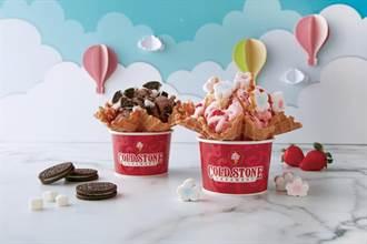 「炒冰」嗑到飽 台北寒舍艾美酒店攜手酷聖石冰淇淋搶兒童節商機