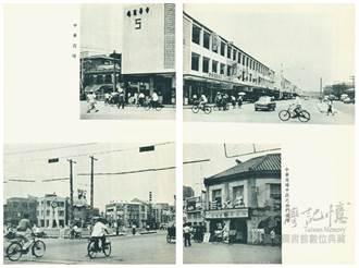 重拾中華商場昔日面貌  國圖徵集老照片