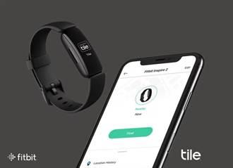 Fitbit Inspire 2升級支援Tile定位功能 再也不怕找不到